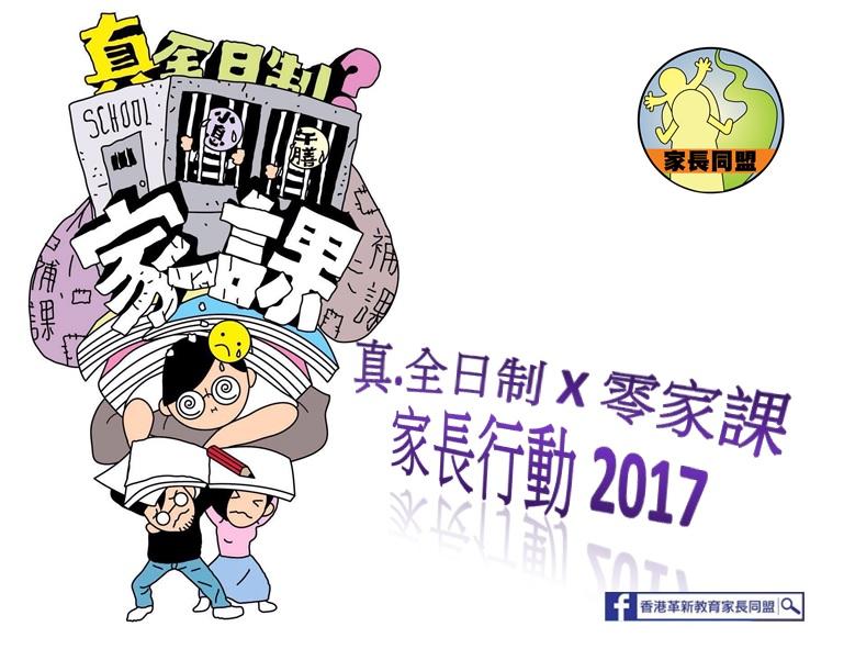 2017-event-20171020.jpg